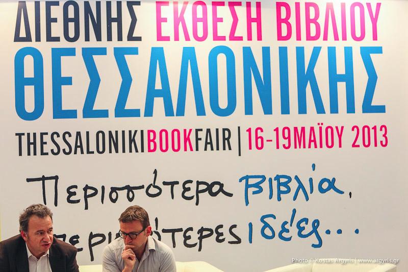kostasargyris__bookfair2013_day2_04__img_7219
