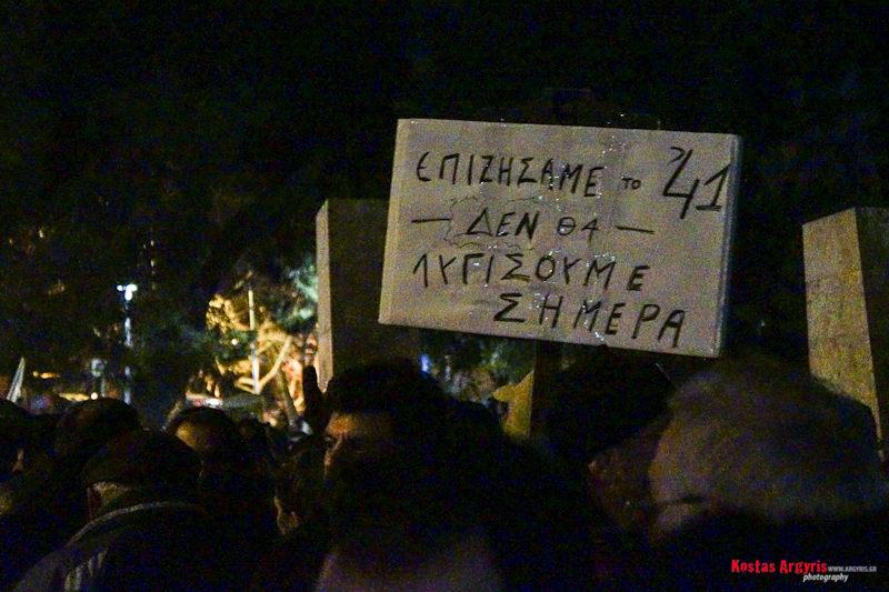 029__antiEurogroupA