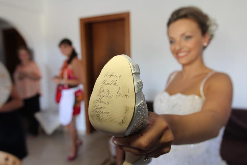 Στο σπίτι της νύφης