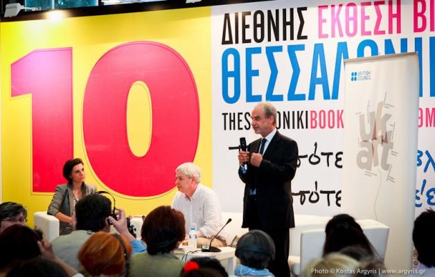 Διεθνής Έκθεση Βιβλίου 2013