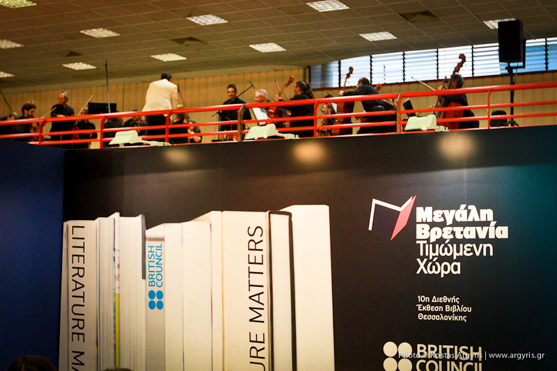 KostasArgyris__BookFair2013_Day1_10__IMG_6912