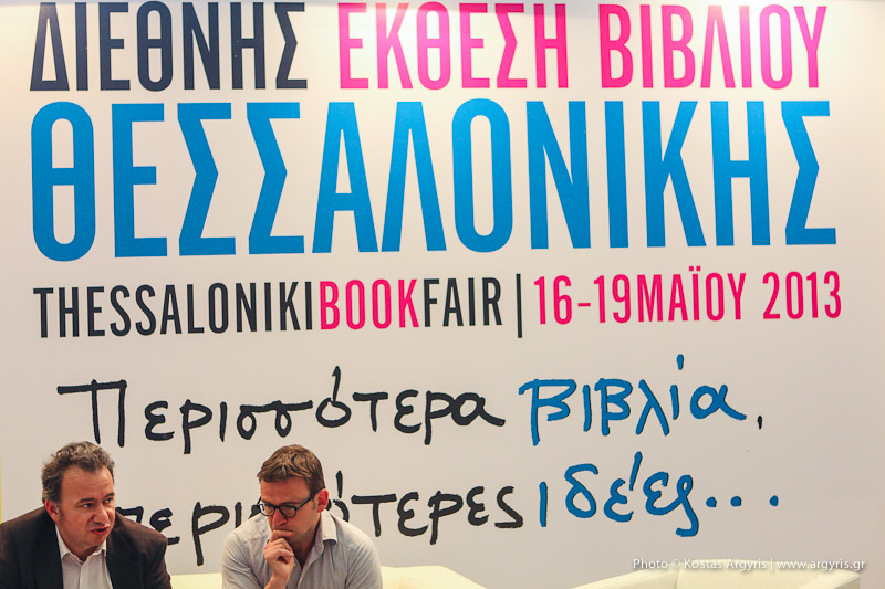 KostasArgyris__BookFair2013_Day2_04__IMG_7219