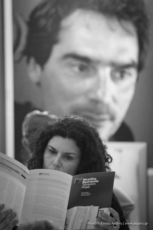 KostasArgyris__BookFair2013_Day3_02__IMG_5092