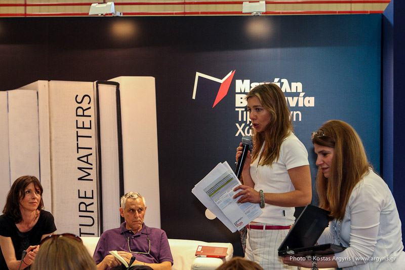 KostasArgyris__BookFair2013_Day3_07__IMG_7406