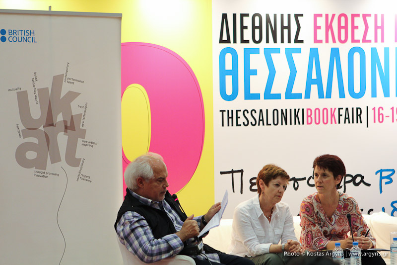 KostasArgyris__BookFair2013_Day3_20__IMG_7514