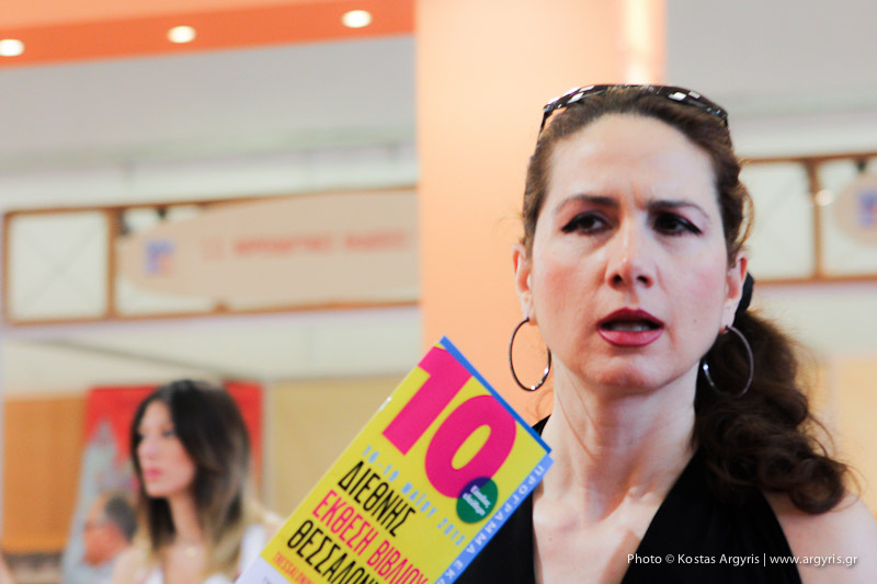 KostasArgyris__BookFair2013_Day4_06__IMG_7774
