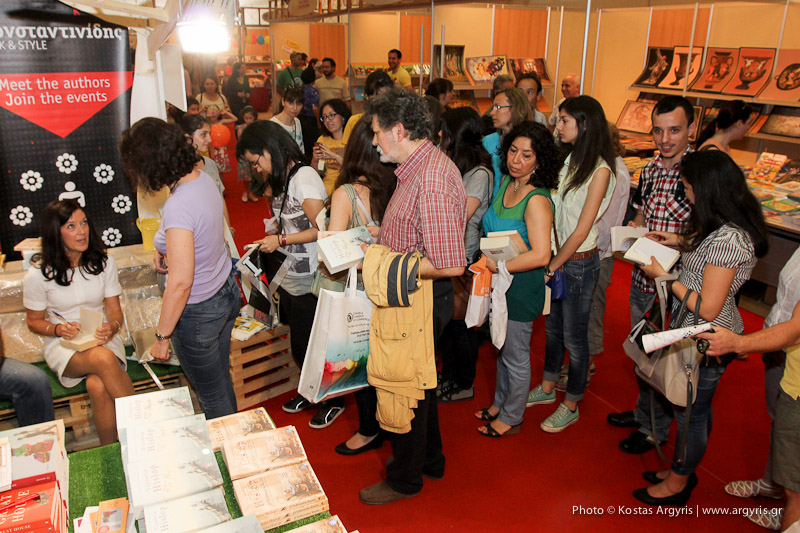 KostasArgyris__BookFair2013_Day4_08__IMG_7831