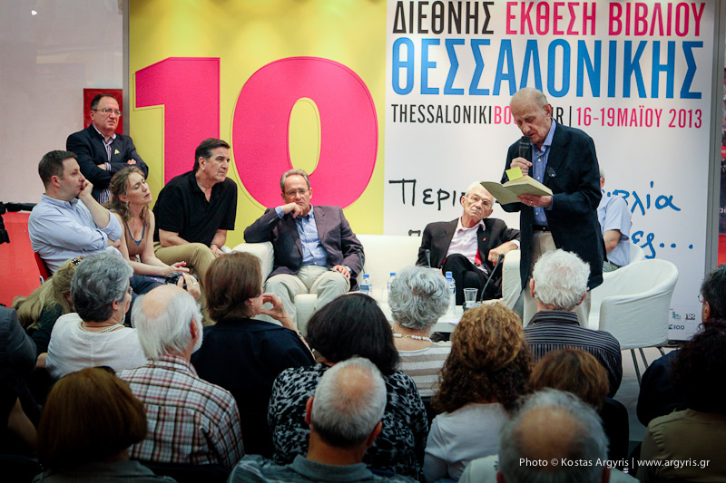 KostasArgyris__BookFair2013_Day4_12__IMG_7918
