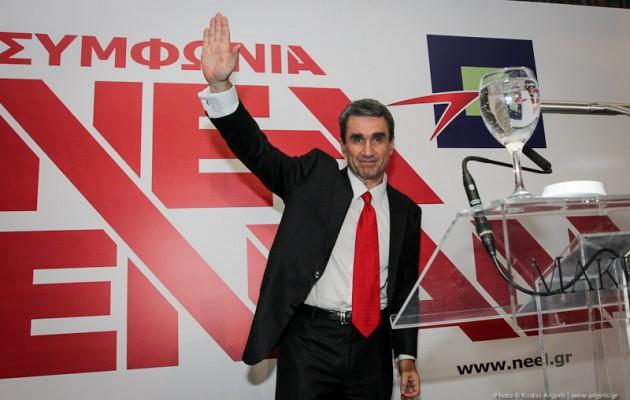 Συμφωνία για την νέα Ελλάδα