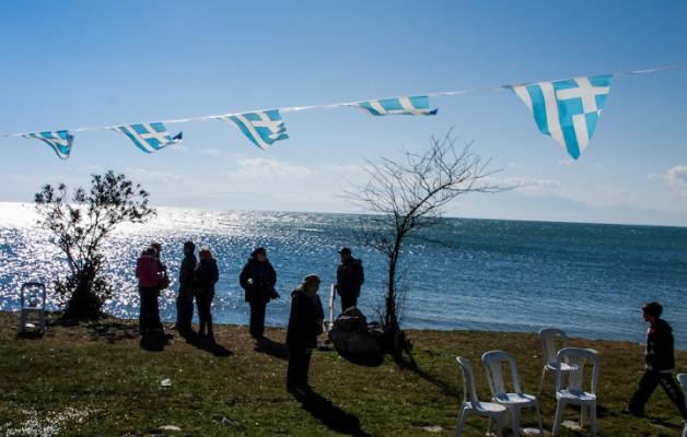 Greek portfolio #2010