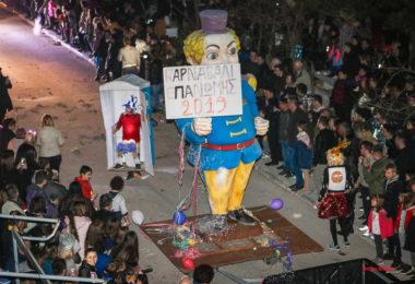 """Το """"αγροτικό"""" καρναβάλι στην Επανομή"""